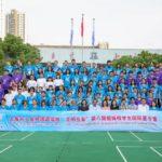 Summer Camp Chine 2019