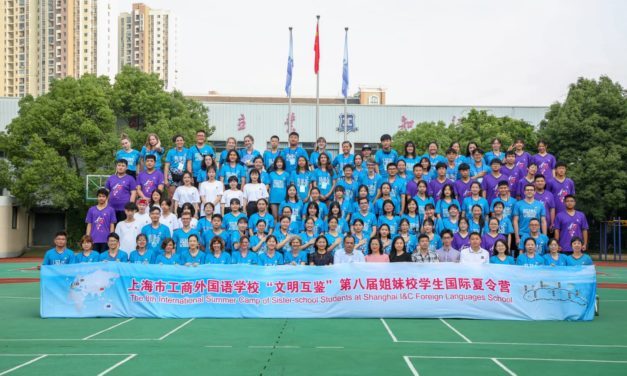 Summer Camp Chine 2019