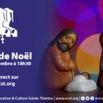 Messe de noël – 15 décembre 2020